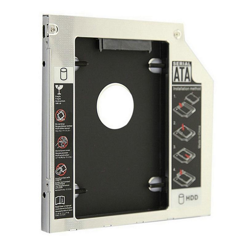 9.5mm通用笔记本光驱位置硬盘托架支架  SATA3 6Gb/s 送螺丝刀