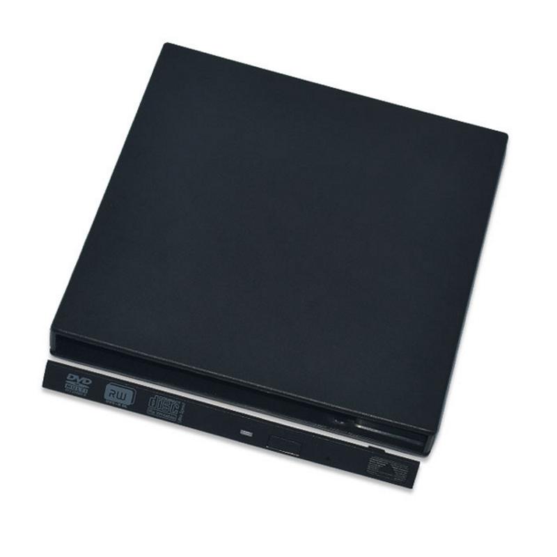 9.5mm SATA笔记本光驱盒 超薄USB移动光驱盒 便携光驱盒